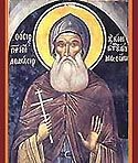 Saint Athanasius of Meteora