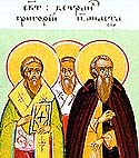 Blessed Anastasius the Sinaite and Patriarch of Antioch