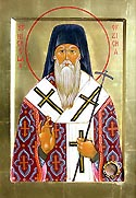 Translation of the relics of Saint Nikolai of Zhicha