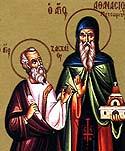 Apostle Zacchaeus