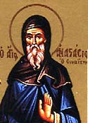 Venerable Anastasius, Abbot of Sinai