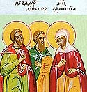 Hieromartyr Theodore of Perge in Pamphylia, his mother, Philippa, and Martyrs Dioscorus, Socrates, and Dionysius