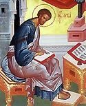 Apostle and Evangelist Luke of the Seventy