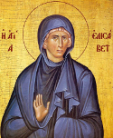 Saint Elizabeth, Wonderworker of Constantinople