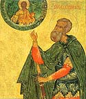 "Martyr Sabbas Stratelates ""the General"" of Rome"