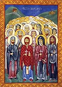 Martyrs of Lazeti