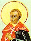 Martyr Maximus of Ephesus