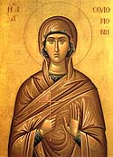 Martyr Solomonia the mother of the Holy Seven Maccabee Martyrs