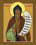 Venerable Isaac the Ascetic of the Dalmatian Monastery at Constantinople