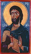 Martyr Razhden of Persia the Georgian