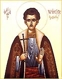 Martyr Christos of Preveza