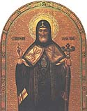 First finding of the relics of Saint Metrophanes, first Bishop of Voronezh