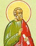 Apostle Matthias