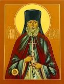 Holy New Martyr Ignatius (Bazyluk)