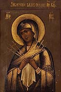 "Icon of the Mother of God ""Of The Seven Arrows"""