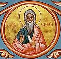 Prophet Micah
