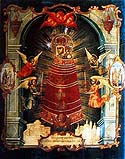"""Enlightener of Minds"" Icon of the Mother of God"