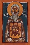 Saint Anthony of Martkofeli