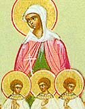 Martyr Bassa of Edessa and her sons Theogonius, Agapius, and Pistus