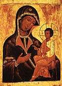 "Icon of the Mother of God ""Georgian"""