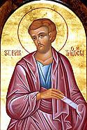 Return of the Relics of the Apostle Bartholomew from Anastasiopolis to Lipari