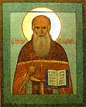 New Hieromartyr Vladimir (Moshchansky) of Tver