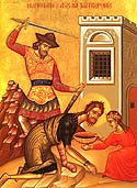 The Beheading of the Holy Glorious Prophet, Forerunner, and Baptist John