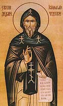 Venerable Joannicius of Devic