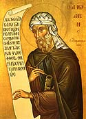 Martyr John of Damascus
