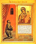 "Icon of the Mother of God ""UNEXPECTED JOY"""