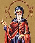 Venerable Leontius