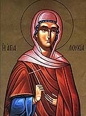 Virginmartyr Lucy of Syracuse