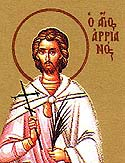 Martyr Arianus of Alexandria
