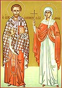 Hieromartyr Eleutherius, Bishop of Illyria, and his mother, Martyr Evanthia