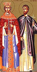 Blessed Empress Theophano