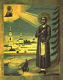 Righteous Simeon the Wonderworker of Verkhoturye