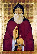 Venerable Elias of Murom, Wonderworker of the Kiev Near Caves