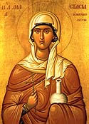 "Greatmartyr Anastasia the ""Deliverer from Potions"", her teacher, Martyr Chrysogonus, and  many with them"