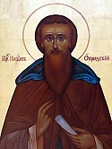 St. Nahum of Ochrid, the Disciple of St. Cyril and Methodius, Equal of the Apostles