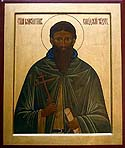 Venerable Constantine of Synnada