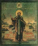 Venerable Cyril the Wonderworker, Abbot of Novoezersk, Novgorod