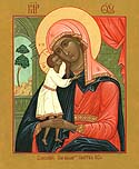 "Icon of the Mother of God ""the Seeker of the Lost"""