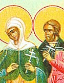 Virgin Martyr Fausta, and Martyrs Evilasius and Maximus, at Cyzicus