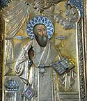 St Photius the Patriarch of Constantinople