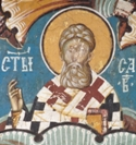 St. Sava II the Archbishop of Serbia