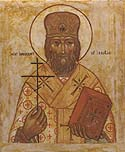 Uncovering of the relics of St Innocent the Bishop of Irkutsk