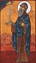 Venerable Shio Mgvime