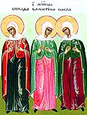 Virgin Martyrs Ennatha, Valentina and Paula, of Palestine