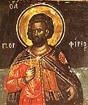 Martyr Porphyrius in Thessaly