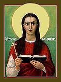 Virginmartyr Valentina of Palestine